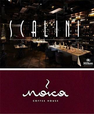 Scalini Restaurant Brand Design at Hilton Bangkok
